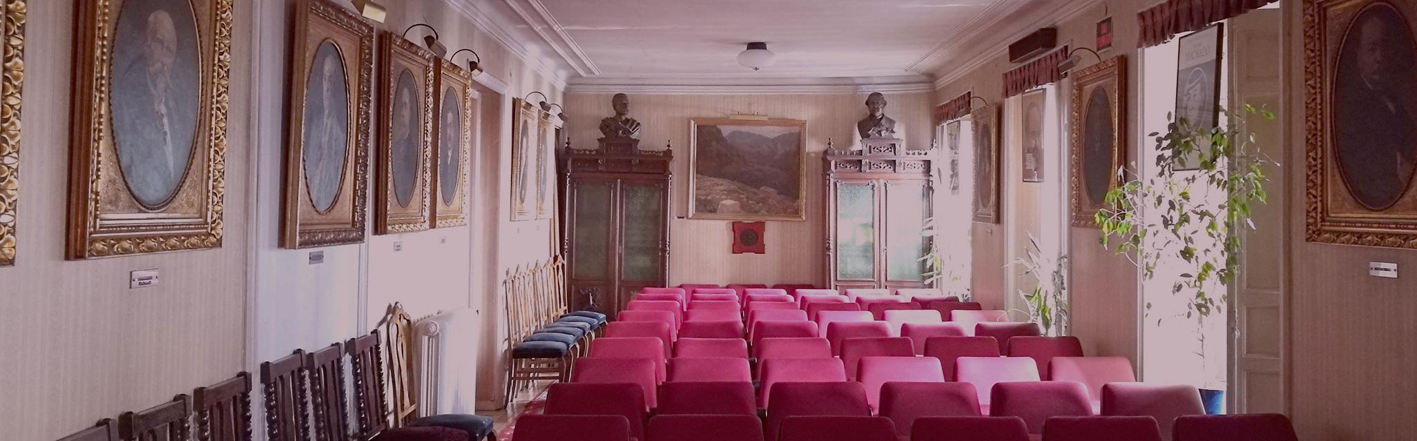 Salón de la Asociación de Escritores y Artista Españoles (AEAE)